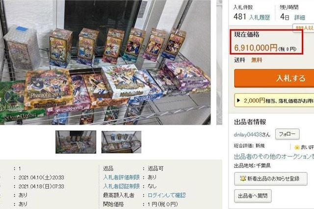 丈夫外遇!日本人妻狠招報復,怒賣市價超過六百萬遊戲王卡