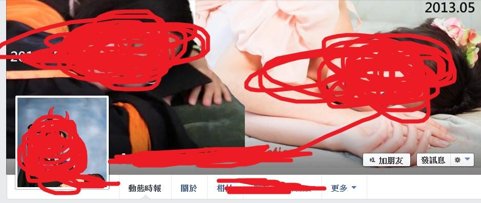 女主角 = 桌遊版安久= FB安久