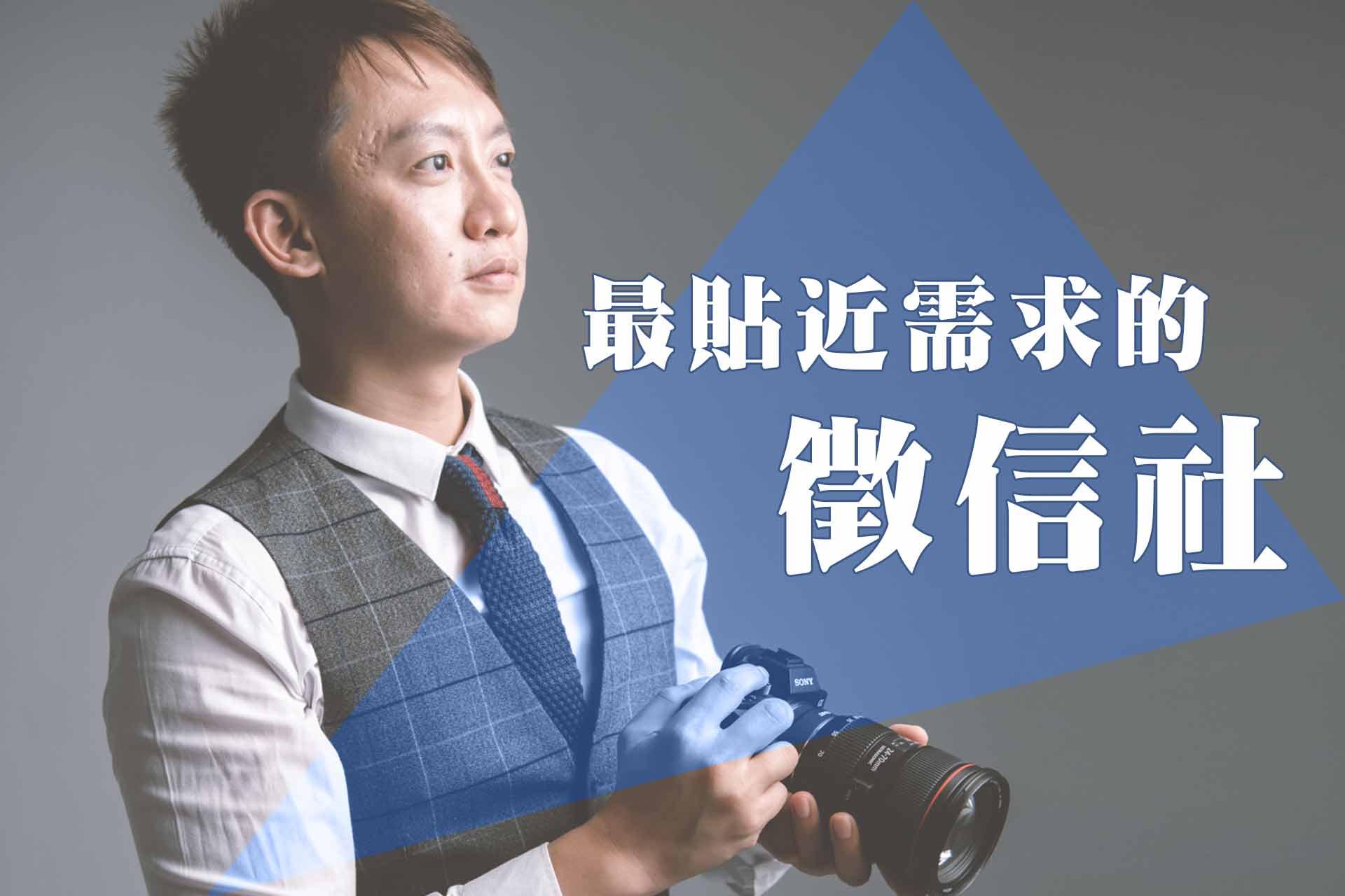 台灣最強私家偵探社,立達徵信社