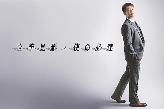 震撼!台灣最高水準的徵信辦案品質