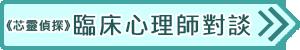 next小芳老師