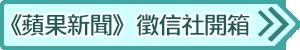 next徵信社開箱
